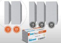 Dwie nowe grubości płyt styropianowych ETIXX Fasada 31 – szersza gama możliwości